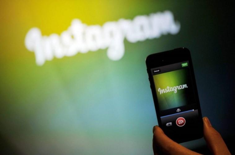 Android'de Instagram Fotoğraflarını Kaydetmek